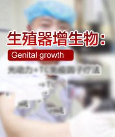 大连开发区现代男科医院